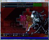 戦闘 (光の女神戦3)